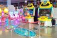 四川千万花筒厂家直销投币五合一体感亲子智能互动游戏模拟机
