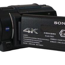 索尼4K高清防爆摄像机Exdv1601防爆摄像机生产厂家图片
