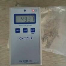 負離子地板負離子檢測儀COM-3010固體負離子檢測儀圖片