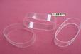 透明橡皮筋透明橡皮筋品牌/圖片/價格_透明橡皮筋批發