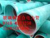 dn100玻璃钢塑钢复合管mpp塑钢复合管价格DN200