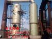 葫芦岛pp喷淋废气净化塔(视频)沼气脱硫器(结构)指导报价