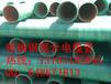 玻璃钢电力套管包头玻璃钢mpp复合管DN175