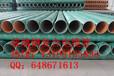 夾砂玻璃鋼管懷化玻璃鋼電力管mpp塑鋼復合電力管