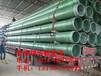 耐酸防腐玻璃钢电缆管缠绕管道宜春市无机玻璃钢通风管道