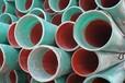 玻璃钢钢塑复合电力管吉安塑钢复合电缆管的价格