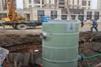 包头一体化污水泵站用于小区地势低处的雨水排放一体化污水提升泵站