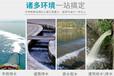 潍坊预制泵站污水提升泵站环评报告