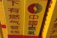 泰安玻璃钢电网标识牌标志牌直销处专业生产厂家