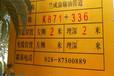 商丘玻璃?#23435;?#26041;管价格低厂家现货供应