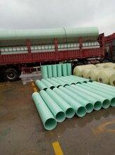广东云浮玻璃钢污水管安装报价_高质量精设计