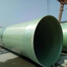 广东广州各种型号玻璃钢排污管道一站式服务