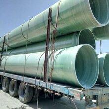 内蒙古乌兰察布玻璃钢污水管道安装厂家图片