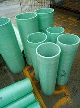 广东阳江玻璃钢输水管安装厂家图片