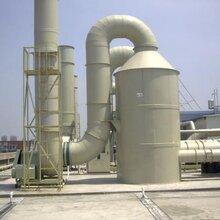 玻璃钢耐高温卧式洗涤塔厂家生产