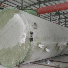 酸碱废气洗涤塔玻璃钢通风管道招投标价格