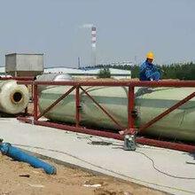 废气吸收塔定制玻璃钢拱形盖板厂家地址
