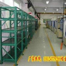 深圳标准模具架,东莞带天车模具架,做模具架的厂家图片
