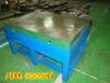 鑄鐵臺面模具桌廠家,15厘厚鋼板臺面模具桌價格