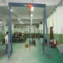 深圳手拉葫芦移动吊架,东莞电动葫芦移动吊架,门式移动吊架定做图片