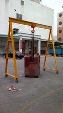 东莞2吨龙门吊架,深圳3吨龙门吊架,惠州起重龙门吊架定做图片