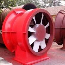 K40礦用軸流通風風機廠家直銷圖片