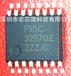 PI5C3257QEX