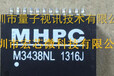 M3438變壓濾波器