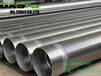 不锈钢筛管、绕丝筛管、钻绕丝管、不锈钢绕丝管
