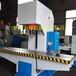 贵州数控液压机价格厂家直销单柱数控液压机厂家直销