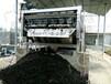 江门广洁环保技术开发有限公司供应深度处系统设备