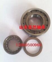 供应圆柱滚子轴承NU306E32306E规格307219图片