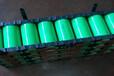 采购求购回收大单体3.2v3.7v铝壳动力电池