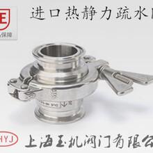 玉機_熱靜力型蒸汽疏水閥_山西熱靜力蒸汽疏水閥代理圖片