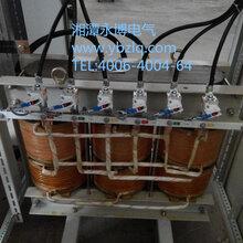 电泳用可控硅整流器KHY-12脉波图片