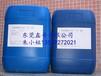 47V1000抗油劑