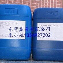 47V1000抗油剂