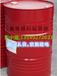 N3390固化剂