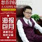 江苏南京微商美工设计朋友圈广告设计制作广告图片素材小视频产品拍摄公司图片
