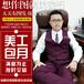 浙江杭州專業微商美工包月朋友圈海報設計文案外包小視頻制作專業團隊