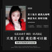 上海專業微信廣告設計海報設計定制廣告圖設計文案小視頻制作外包公司