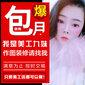 北京專業微商美工包(bao)月朋友(you)圈海報設計小視頻作圖(tu)設計專業團隊圖(tu)片(pian)