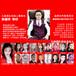 福建泉州微商美工包月包季度文案小视频制作详情美工首页装修专业公司