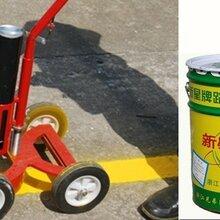 宾阳桶装反光油漆道路标志漆厂家