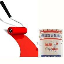 桂林哪儿有桶装油漆卖啊道路标志漆批发价