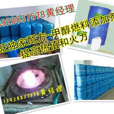 甲醇燃料添加剂,醇基燃料添加剂,生物醇油添加剂,环保油添加剂