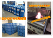 厨房燃料油添加醇油宝助燃剂,安全节能环保,蓝白火焰,燃烧更充分