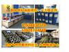生物醇油燃料添加剂价格环保油助燃剂厂家甲醇燃料催化剂加盟