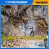 向上式凿岩机山西垂直向上钻孔用小型凿岩机