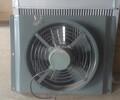 养殖舍散热用养殖散热器水箱式铝制散热器烤瓷防锈散热排风机